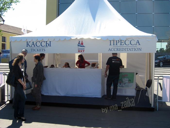 V Московский Фестиваль Яхт 2009 / Аккредитация