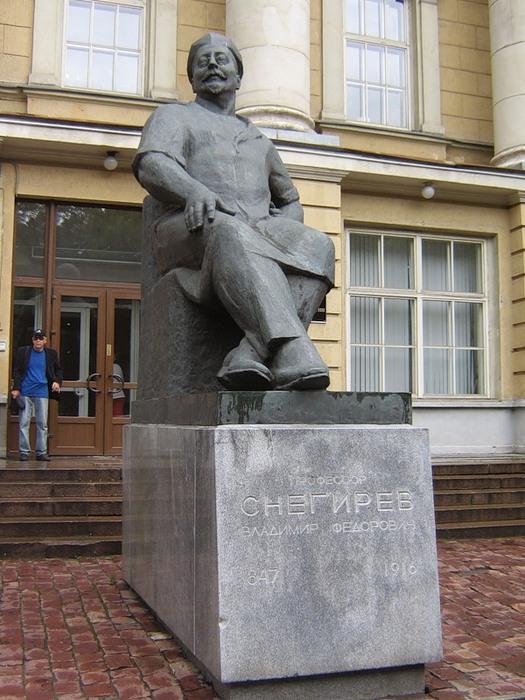 Рухадзе Анри Амвросьевич - Публичная Библиотека