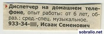 (353x115, 17Kb)