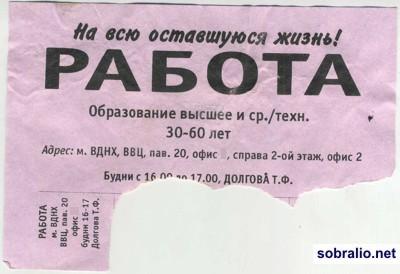 1319-na-vsu-ostavshuusya-zhizn (400x274, 29Kb)
