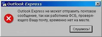 (342x125, 10Kb)