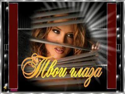 http://img0.liveinternet.ru/images/attach/c/0//46/232/46232376_988547.jpg