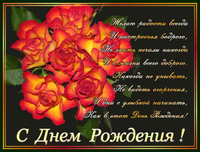 12/08 Самира - С Днём Рождения! 46345337_f_4229241