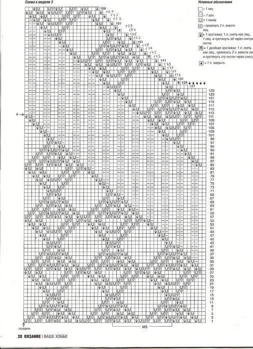 66б (506x699, 91Kb)