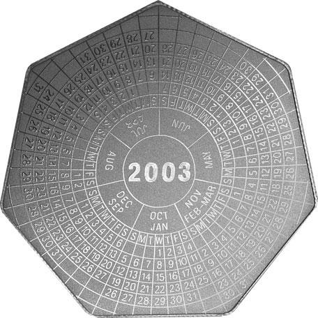 (456x456, 61Kb)