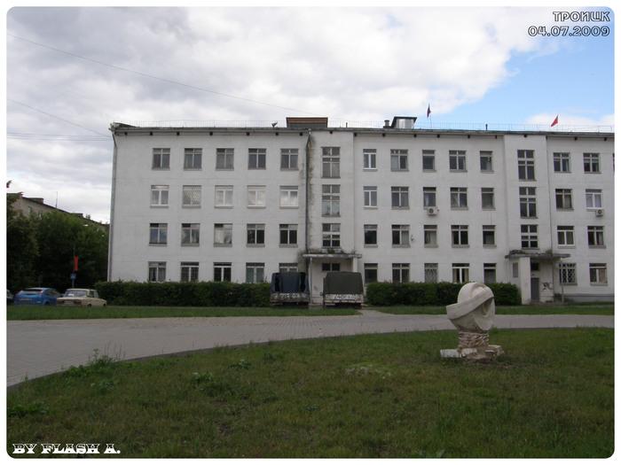 Доска почёта города Троицка