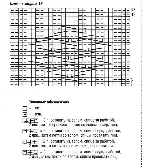 10б (596x699, 95Kb)