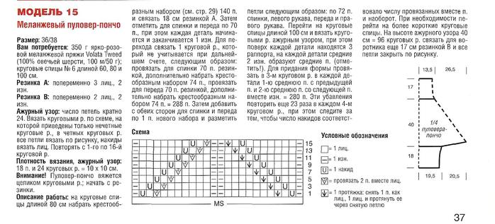 14а (698x317, 60Kb)