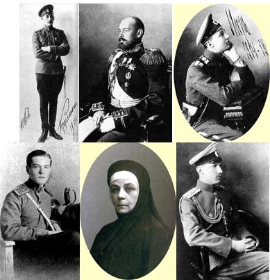 убиенные в Алапаевске (389x403, 142Kb)
