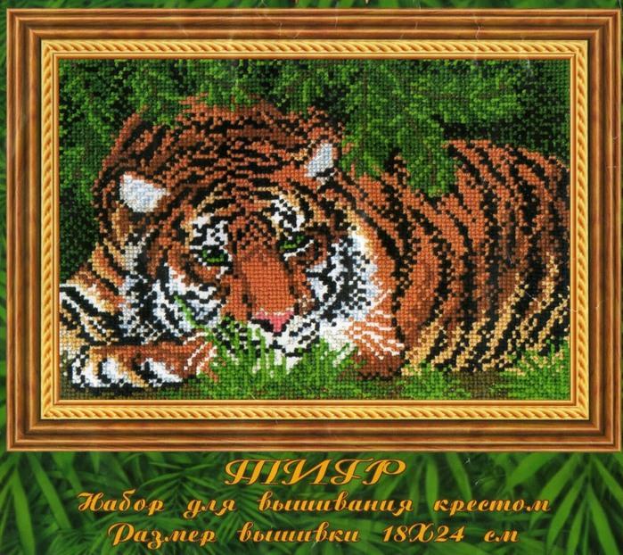 Схема вышивки тигра