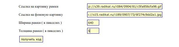 (612x162, 14Kb)