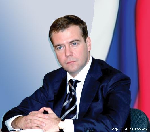 Дмитрий Медведев Президент России Russia President Dmitry Medvedev Фото с сайта allfaces.ru