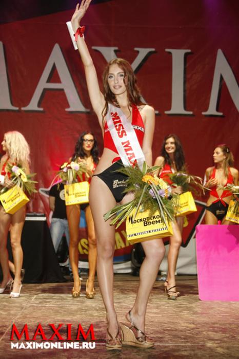 Ольга Кобозина - Miss Maxim 2009