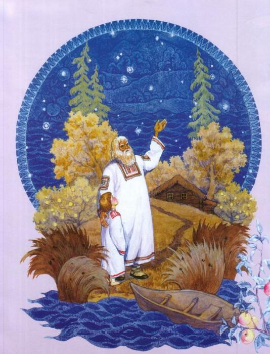 сентября гороскоп 16 рожденный