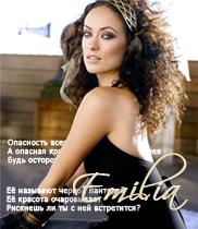 http://img0.liveinternet.ru/images/attach/c/0//46/928/46928024_1248961243_yemiliya5.png
