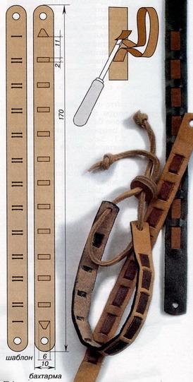 Вырежьте шнур из тонкой кожи.