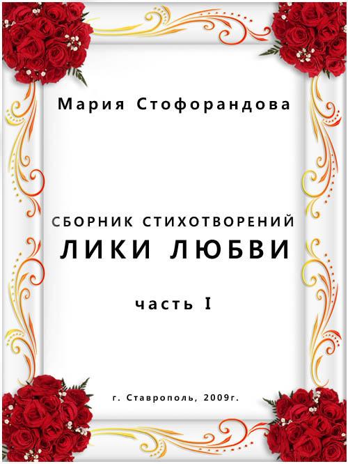 (500x666, 86Kb)