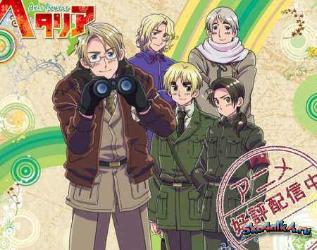 Hetalia the axis powers real politics media in review publicscrutiny Images