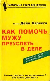01520-171015014 (210x340, 12Kb)
