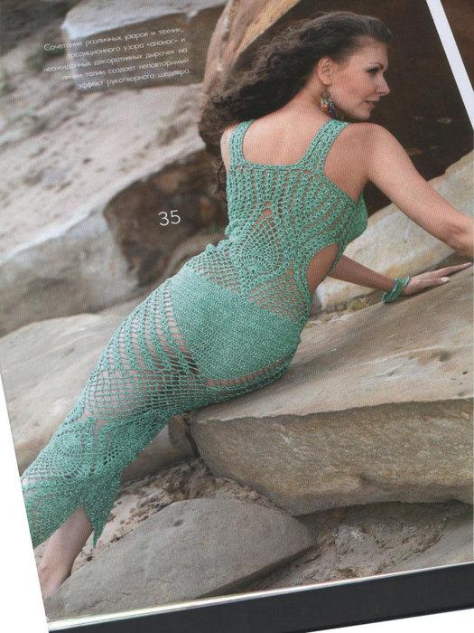 платье из Журнал МОД 497.