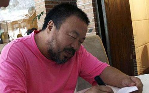 Гай Weiwei