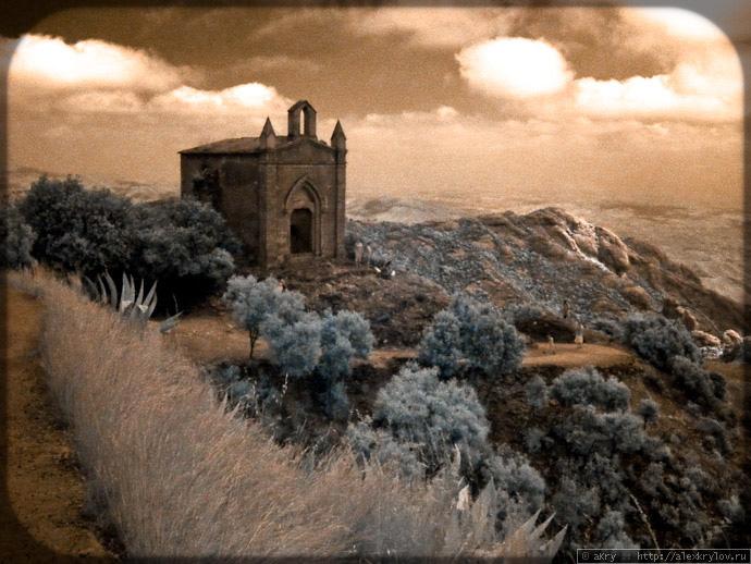 Montserrat (IR)
