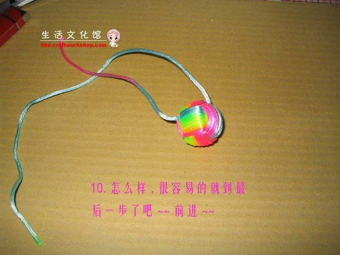 Оплетаем шарик- это может пригодиться! 47545308_1250360975_1692790509938097356