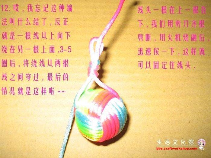 Оплетаем шарик- это может пригодиться! 47545312_1250361054_3145201389765514019