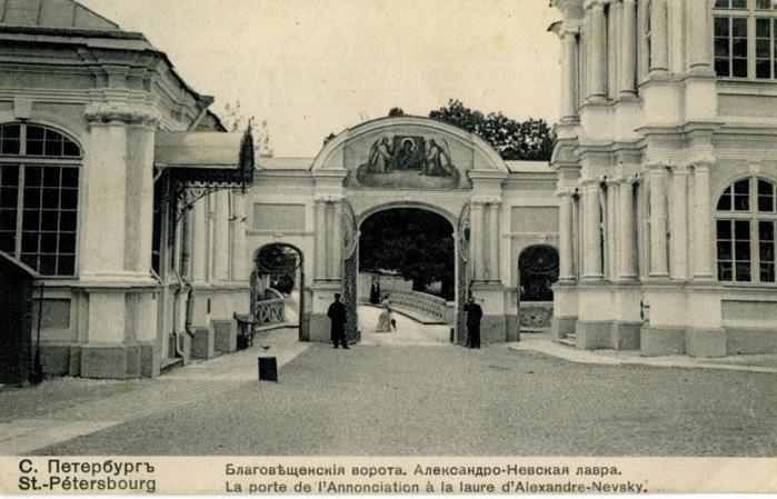 Виды Санктъ-Петербурга 1912 года