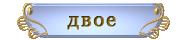 (180x40, 7Kb)