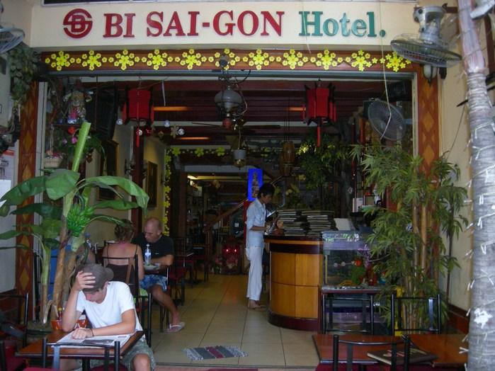 Bi-Saigon