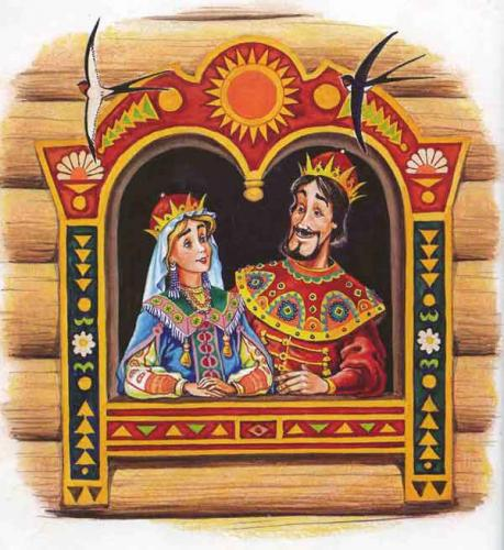 Сказка о царе, о женитьбе и бороде