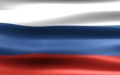 флаг (240x150, 13Kb)