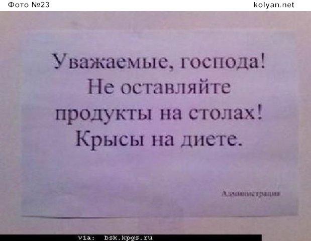 http://img0.liveinternet.ru/images/attach/c/0//47/853/47853444_1251015944_2.jpg