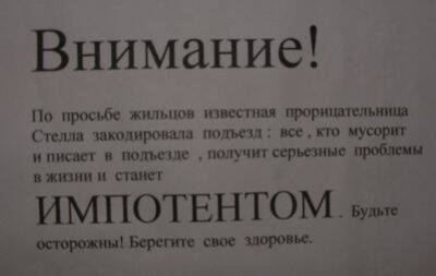 http://img0.liveinternet.ru/images/attach/c/0//47/854/47854955_cb69c95e780c1.jpg