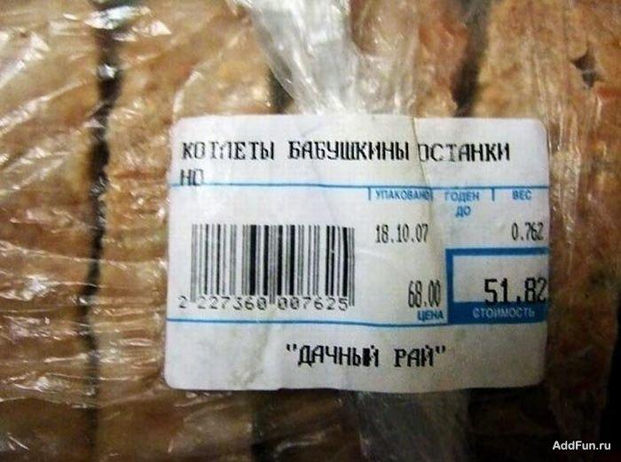 http://img0.liveinternet.ru/images/attach/c/0//47/893/47893156_1250156712fotopodborkapjatnicy104foto_AddFun.jpg