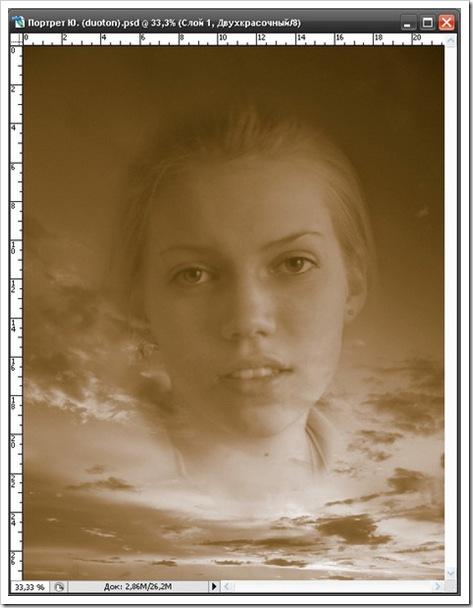 Портрет в дуотоне (коллаж в Photoshop)