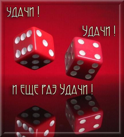20671584_1205844268_kubiki_kopiya (431x474, 124Kb)