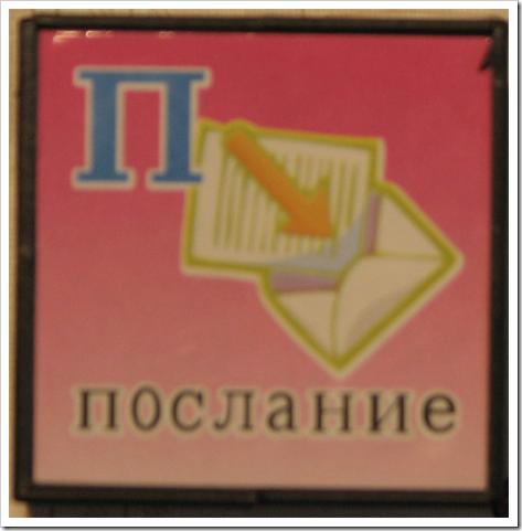 Интеллектуальные кубики