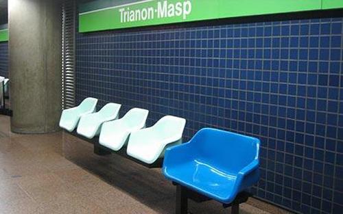 Специальные голубые сидения