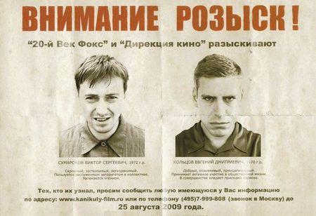 http://img0.liveinternet.ru/images/attach/c/0//47/934/47934146_kan.jpg