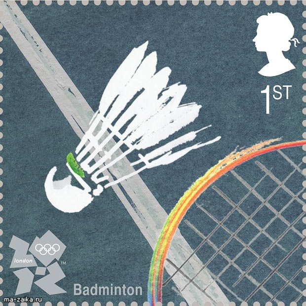 Королевская почта
