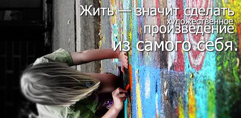 1251232115_44783641_proizvedinie (490x240, 110Kb)