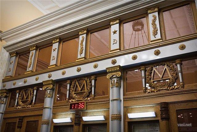 Станция 'Курская кольцевая'
