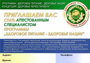 Пригласительный билет на ФОП (296x207, 35Kb)