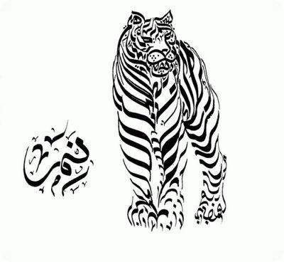 Животные на фарси (5 картинок)