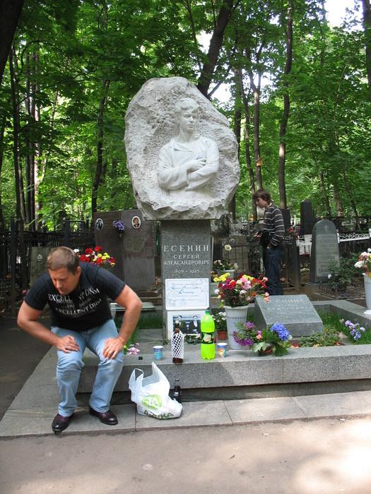 (Ваганьковское кладбище в