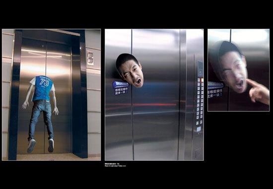 Подвижная реклама