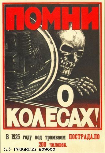 sgrpta0-USSRPropaganda005 (343x500, 37Kb)