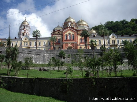 ����� ���� ������������ ��������� ������� ���� � ������� visit.abkhazia.su